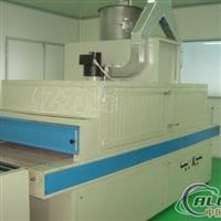 供应铝板UV丝印机UV涂装线铝材线
