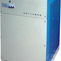 铝氧化电源、N+1电源