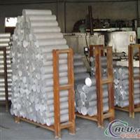 供应铝带、7075环保铝带
