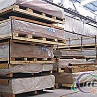 供应2A12-硬质合金铝2A12硬质