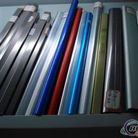 供应铝管  可以定制各种规格的铝管