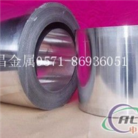 供应7075-T6铝合金