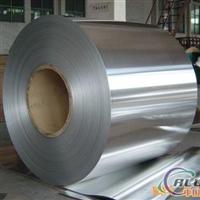 供应铝镁合金铝板