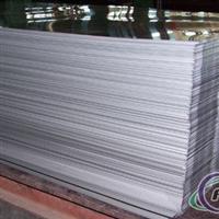 长期供应铜铝铅锌锡