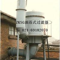 油浴式空氣過濾器組合式空氣消聲過濾器