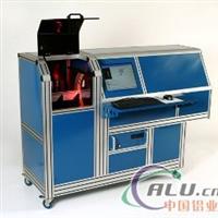 超大截面铝型材断面全尺寸自动测量系统