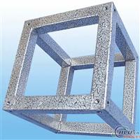 6系60636061的铝型材都可做