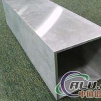 供应铝板材.角铝.方管.(图)