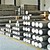 超大直径环保铝棒