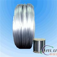大量供应铝镁合金丝5154、LF10