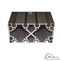 供应工业框架铝合金型材