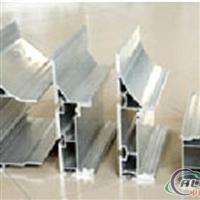 供应各种轨道车辆铝合金型材