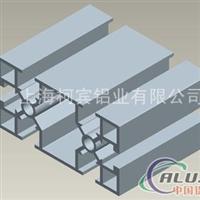 供应工业铝型材4080A流水线