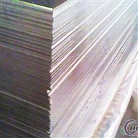 各种铝板铝卷