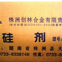 供應株洲創林牌硅劑