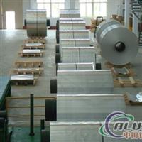 山东铝板带铝管铝棒铝管件铝线厂家