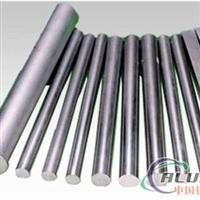 生产铝棒(方棒、扁棒、六角棒)