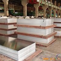 各种规格型号的铝板及有色金属材料