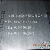 6063铝板6063铝棒6063铝卷