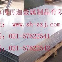 6063T4美国铝棒6063T4铝板