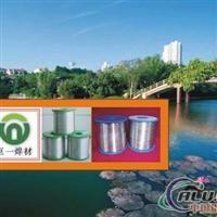 回收錫渣銅鋁藥芯焊絲|銅鋁焊絲