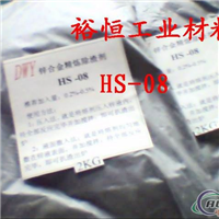 锌锌合金除渣剂