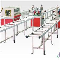 隔熱型材加工生產線