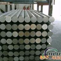 宏浩长期供应各种优质铝棒3