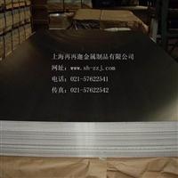 1050铝板1050铝棒1050铝卷