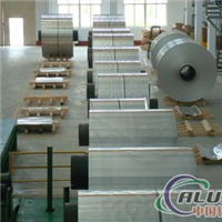 山东纯铝合金铝板铝管铝棒专业生产