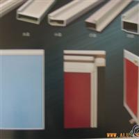 供应晶钢门铝型材