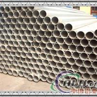 山东合金铝管铝管件生产厂家
