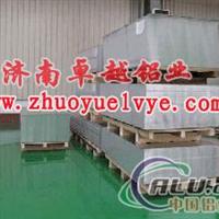 冲压铝板软态铝板高层度冲压用铝板