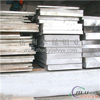 6061铝板超硬铝板铝板合金