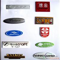 铝加工、铝板加工成、商标、logo