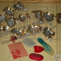上海高频铜模高周波模具同步熔断模具