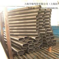 供应运动器械配件弯管加工