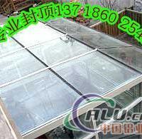玻璃顶玻璃封顶封楼顶96折优惠