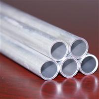 铝圆管,直管,铝管
