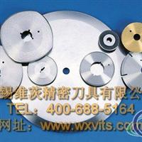 分條機鋁箔刀片*日本,不二鐵