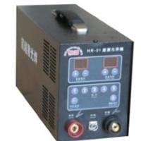 HR-01精密焊補機上海冷焊機