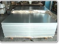 铝制品铝加工件