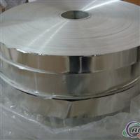 镍铝复合带、铜铝复合带、铝箔、铝带