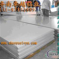 软铝板硬铝板硬质合金铝板