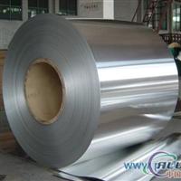 铝板、铝粒、铝瓦、铝卷