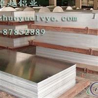 铝板规格表青岛铝板规格