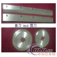 VPD3-1刀片|滑轨V槽分板机刀片