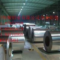 防腐保温合金铝卷,防锈铝卷3003