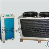 供应分体冷水机,分体冷却循环水机