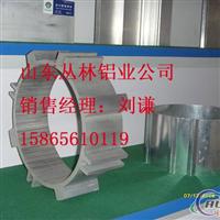 大规格管材\棒材\管材\工业型材